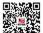 广东晋升教育保证超高考试通过率,承学自考和远程教育
