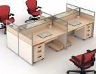 厂家直销办公家具 办公桌椅 员工桌椅屏风老板桌隔断