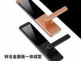 惠州酒店刷卡鎖電子鎖 公寓感應鎖木門鎖IC卡鎖賓館磁卡刷卡鎖