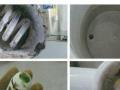 承接开荒家庭保洁 油烟机 冰箱 饮水机保养和清洗