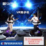 广州vr互动游戏设备vr虚拟现实射击设备vr全套设备厂家