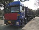 成都到济宁运输公司 机械设备运输 工程车运输