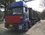 北京到全國物流公司 整車托運 大件運輸