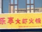 灞桥品牌餐饮转让