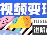 杭州短視頻剪輯培訓學校 杭州短視頻剪輯培訓班