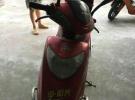 申阳光电动车300元