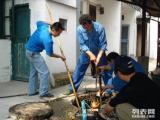 昌平区南口环卫清理化粪池南口高压清洗管道