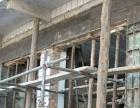 墙体改梁、整体改框架,加固,基础加固处理,注浆,粘钢,包