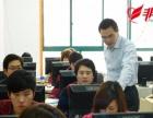 上海宝山哪里有UG培训、模具设计培训班