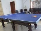 台球桌乒乓球桌两用桌厂家特价销售
