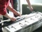 宁波江东区修空调(拆装加氟利昂)维修电话