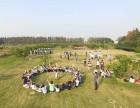 上海桔园拓展基地桔园农庄户外拓展活动采摘骑行