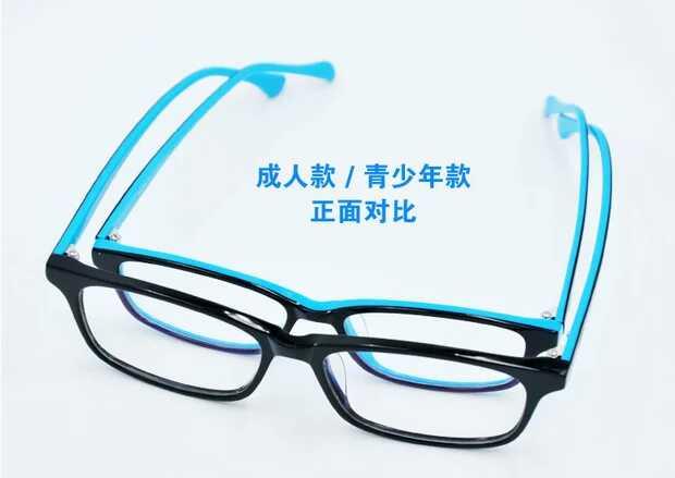 手机眼镜供应商哪家好——手机眼镜价格