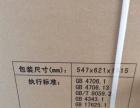 海信冰箱BCD-176F/A