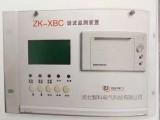 ZK-XBC谐波在线检测装置
