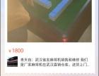 厂家批发上海雀友麻将机