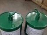 供应液态樱桃红水银汞价格