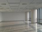 新区央企办公楼1600平米容城县罗萨大街