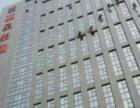 郑州专业承接庭保洁,新房开荒,空调清洗,除甲醛