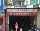 江夏庙山华泰街29号可做任何行业店铺转让