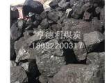**定制 煤炭价格 高品质煤炭价格 陕西煤炭价格 厂家直销