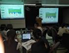 深圳excel数据管理高级应用培训班