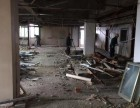 汉阳专业商场店铺写字楼别墅拆除旧房改造清运