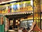 KTV、沐足店、酒吧等娱乐场所无线wifi覆盖方案