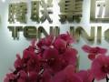 注册深圳 香港以及海外公司 批量转让香港公司