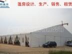 大型仓库篷房