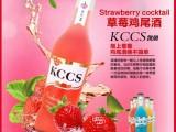 北京自助烤肉鸡尾酒代理加盟连锁餐饮鸡尾酒批发厂家供应