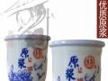 伊春二两半三两陶瓷口杯批发定制