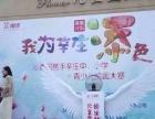 杭州伍方会议:专业启动仪式道具租赁 设计定制等