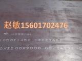 耐零下40度低温冲击 低温型材热轧卷板