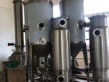 转让二手不锈钢真空浓缩蒸发器 可定做