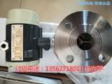 GLW25/10矿用管道流量传感器