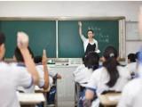 2020教师资格证报考条件