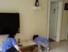 家电清洗 玻璃清洗 开荒保洁 地板打蜡 家庭保洁
