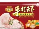 丹东荣兴冷食供应批发优质思念猪肉荠菜水饺