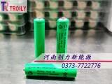 镍氢圆柱系列7号A600电池足容量可充电电池价格优惠