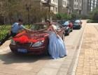 奔驰E级婚礼专车队!