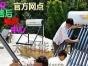 一欢迎访问武汉太阳能维修电加热-上水管-真空管-不上水