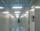 净化工程,净化车间,手术室,实验室,GMP洁净车间