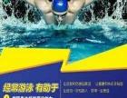 霍营天通苑回龙观游泳班馆专业游泳培训班
