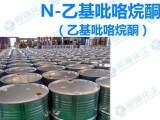 优质N乙基吡咯烷酮 国标正品厂家直销 价格实惠