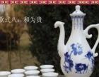 景德镇白瓷家用雕刻龙自动酒壶酒杯套件古典中式酒具套