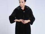 dngr 2013年秋冬新款皮草外套 女 中长款黑色貂皮大衣