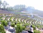 福州天堂陵园有限公司墓位销售业务联系 免费专车上门接送带看