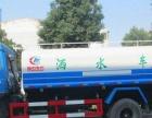 东风多利卡10吨洒水车