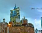 运城 报旅游团去香港 港澳纯玩游:港澳4天3晚海+迪1880元